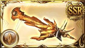 土SSR武器 (8)