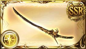 光SSR武器 おすすめ 00 (6)