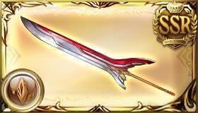 土SSR武器 (4)