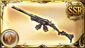 土SSR武器 (3) エーケイ・フォーエイ リミテッド武器 オイゲン グラブル スマホ