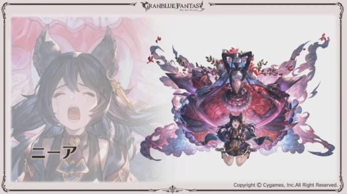 デス アーカルム石 グラブル スマホ 攻略 ゲーム ニーア 03