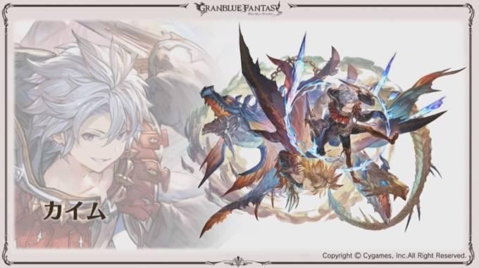 ザ・ハングドマン アーカルム石 グラブル スマホ 攻略 ゲーム カイム 02