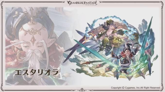 テンペランス アーカルム石 グラブル スマホ 攻略 ゲーム エスタリオラ 03