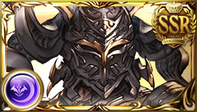 闇属性 SSRキャラ 黒騎士 リミテッド グラブル スマホ ゲーム 攻略 闇