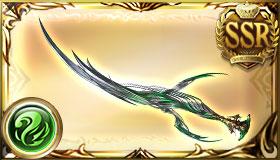 風SSR武器 (12) グラブル スマホ ゲーム攻略