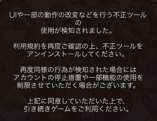 グラブル スマホ ツール ゲーム攻略 03