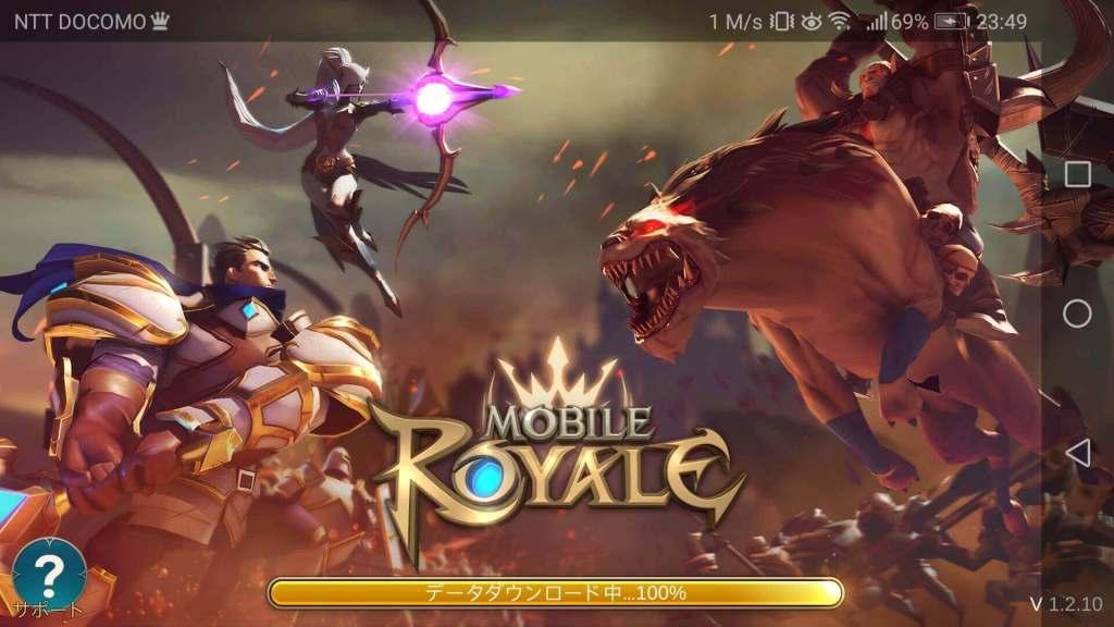 モバイルロワイヤル モバロワ ゲーム攻略 スマホゲーム アプリ 攻略 1000万 勢力 01