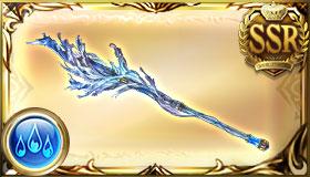 ネ―レウスの杖 杖 ダマスカス鋼のおすすめ グラブル スマホ 攻略 ブログ 水属性 01