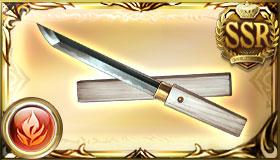 ドス ユイシス短剣 火SR武器 スキル効果量 ガチャ武器