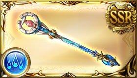 テュロスワンド エウロペ杖 水SSR武器 スキル効果量 マグナ武器