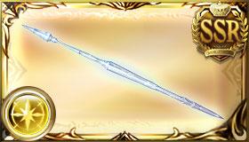 ロンゴミニアド 槍 アストラルウェポン グラブル スマホ 攻略 ブログ 光属性 02
