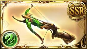 風信子の弩(ひやしんすのおおゆみ) 四象武器 風属性 グラブル 攻略 武器 ブログ スキル効果量 進境