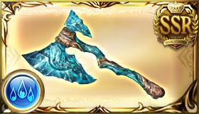水宝玉の手斧(すいほうぎょくのておの) 四象武器 水属性 グラブル 攻略 武器 ブログ スキル効果量 進境 マグナ