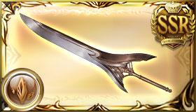 新マグナ2武器 極神剣 (剣/土属性) グラブル ブログ 攻略 07