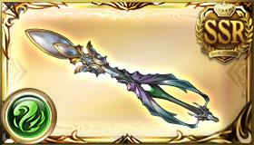 新マグナ2武器 輝羅煌閃杖 (杖/風属性) グラブル ブログ 攻略 04