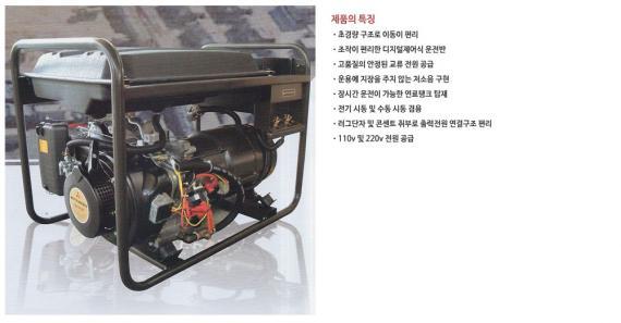 170cc1df.jpg
