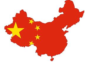 china-1020914_640_20160110084112361.png