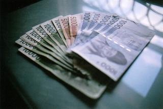 経済 お金