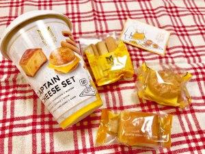 東京駅土産マイキャプテンチーズ