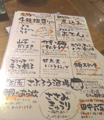 sinosuke10