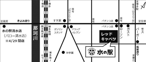 博多駅南店 地図