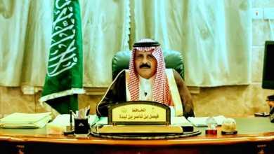 Photo of بن لبده يعتمد برامج احتفال محافظة هروب لعيد الفطر المبارك