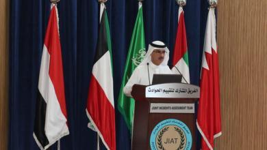 Photo of تغطية فريق الاعلام الجديد للمؤتمر الصحفي لفريق تقييم الحوادث المشترك باليمن