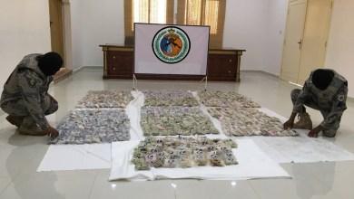 Photo of حرس الحدود يحبط ما يقارب 12 طن ونصف من الحشيش المخدر و16 مليون حبة مخدرة