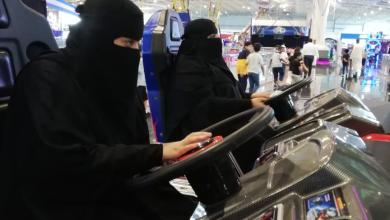"""Photo of """"الحماية الاجتماعية بالأحساء تنظم رحلة للنزيلات"""""""