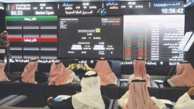 Photo of توقعات بأداء إيجابي لسوق الأسهم السعودية حتى منتصف 2020