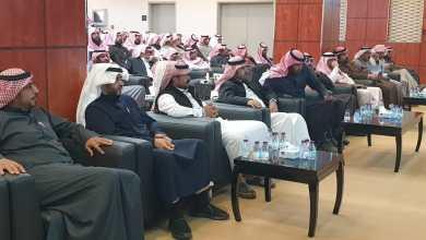 Photo of فرع الكلية التقنية بأحد رفيدة يستضيف برنامج المراقبين لمشروع التعداد السكاني 2020
