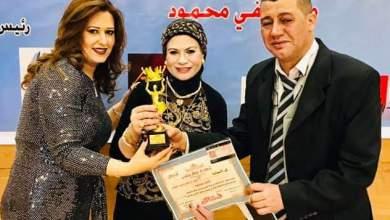 Photo of جريدة أسرار المشاهير تكرم دكتورة الغنام