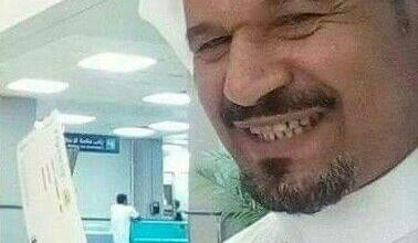 Photo of احقاقا للحق ودفعا للمسيرة