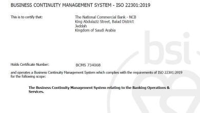 Photo of البنك الأهلي أول بنك سعودي يحصل على شهادة الآيزو الدولية في استمرارية الأعمال من هيئة المواصفات البريطانية BSI