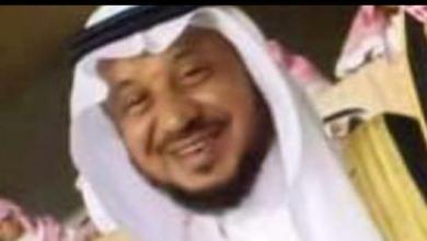 Photo of وطن الشريعة السمحى