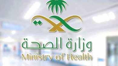 "Photo of "" صحي الظبية"" يحصد جائزة أفضل مشروع تحسين أداء على مستوى المملكة"