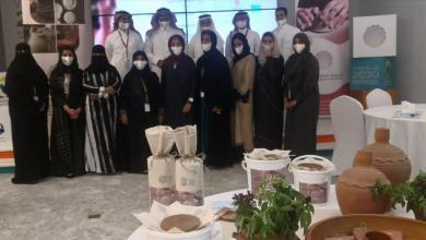 Photo of تدشين الجمعية التعاونية للخزف لأحياء التراث السعودي
