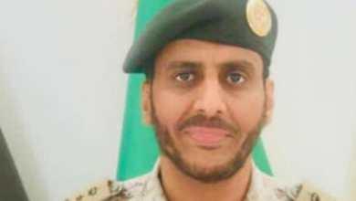 Photo of ترقية العسيري إلى رتبة عميد في قوات الدفاع الجوي الملكي السعودي