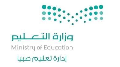 Photo of اختتام برامج تمكين قادة العمل التطوعي بتعليم صبيا