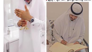 Photo of الجعفري يحتفل بعقد قرانه