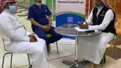 Photo of انطلاق فعاليات حملة التطعيم ضد الإنفلونزا الموسمية بصبيا