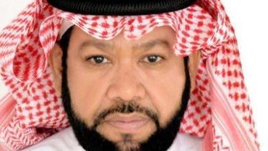 Photo of ما أحلى الرياض