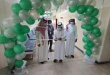 Photo of مستشفى إرادة للصحة النفسية بجازان ينظم الأسبوع العالمي للمضادات الحيوية 2020