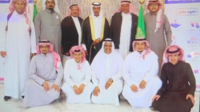 Photo of آل منصور يحتفلون بزواج ابنهم منصور