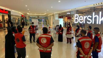 """Photo of الهلال الأحمر بجدة"""" يشارك في اليوم العالمي لمرضى السكري"""