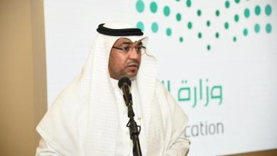 Photo of مدير تعليم مكة يثمن زيارة معالي وزير التعليم لتعليم مكة