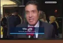 Photo of فارس السلام المهندس فتحي عفانة يحصد جائزة فخر العرب
