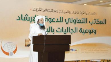 """Photo of """" تعاوني البديعة"""" يطلق تطبيق جوال بلغني الإسلام في المتاجر الألكترونية"""