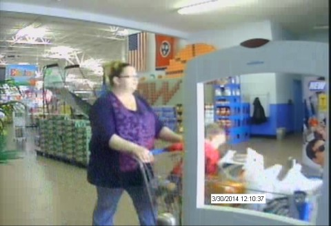 Suspect Leaving Store