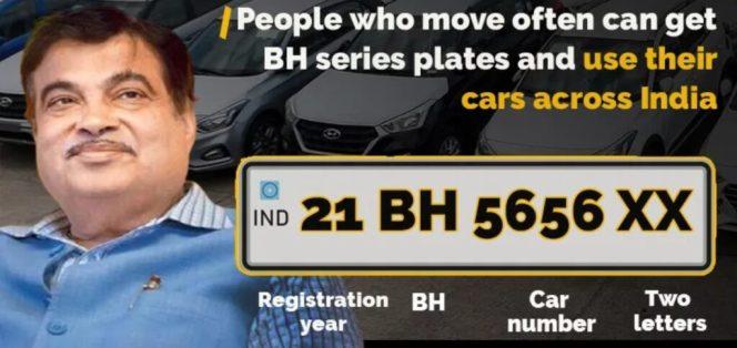 Bharat (BH) Series Vehicle Registration 2021 Link, Apply Online for BH Series No. plate , Fees - mjpru.info